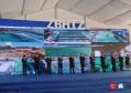 淄博高新区:20个项目签约落地 42个重大项目今日集中开工