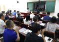 淄博市工业互联网协会正式成立 趣买货CEO吴炜当选会长!
