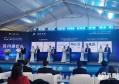"""25秒丨布局""""云""""产业!淄博临淄大数据产业园区签约15亿元信创项目"""
