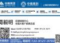 东淄博恒台工业汽车电子配件工业用地招商出售价格可谈