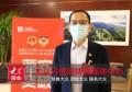 """""""两会""""一分钟 淄博市人大代表徐庆堂:以生态沿链聚合加速产业园区发展"""